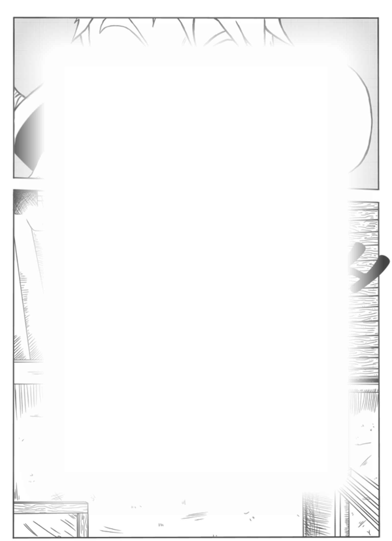 フード・アタック : チャプター 1 ページ 14