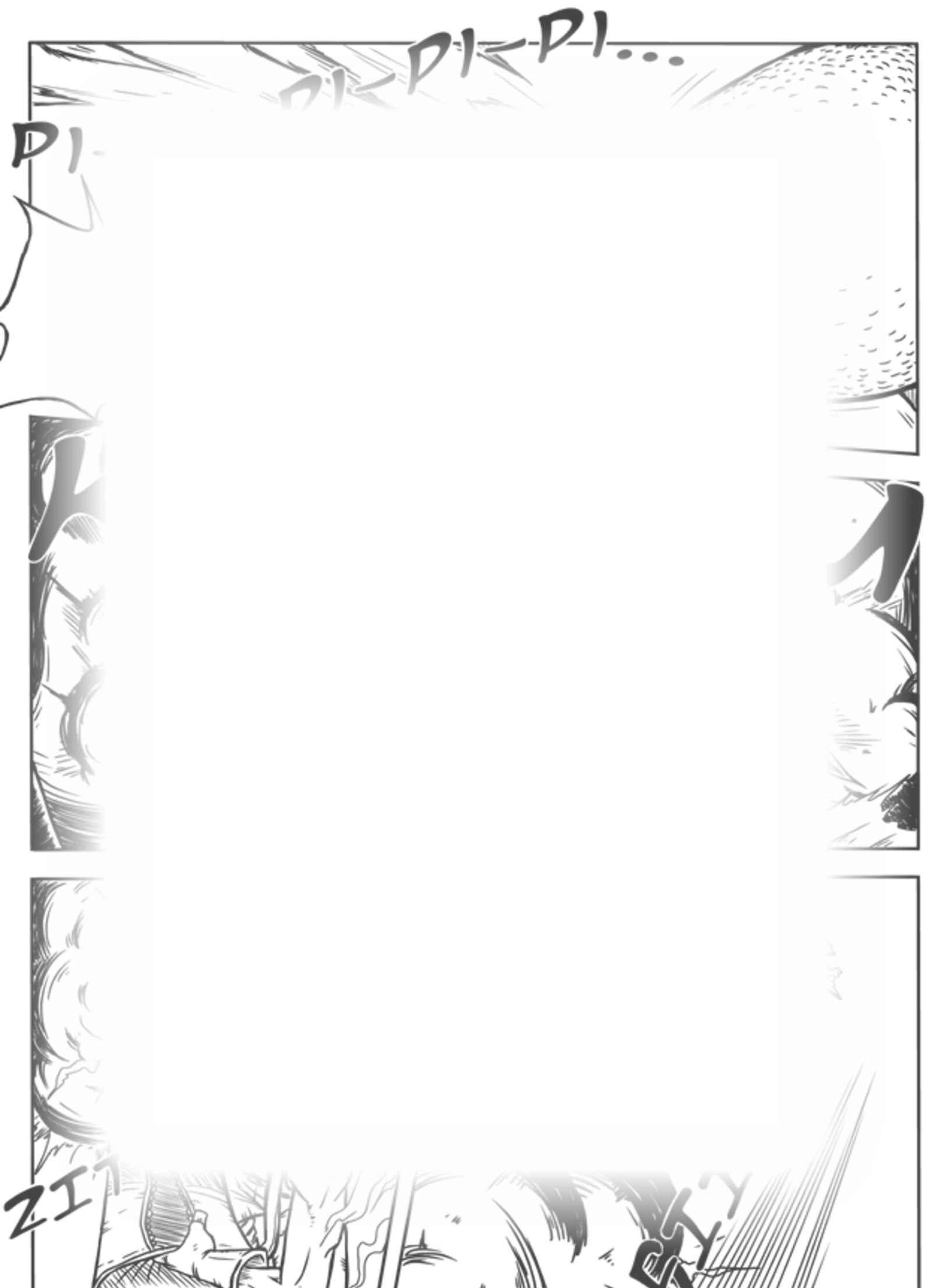 フード・アタック : チャプター 1 ページ 15