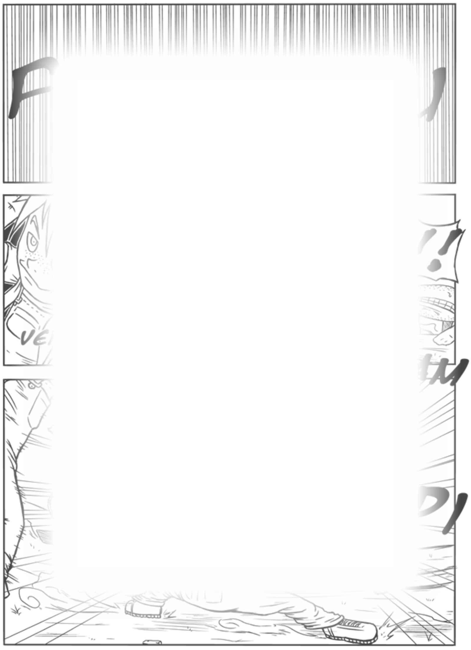 フード・アタック : チャプター 1 ページ 18