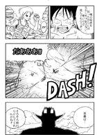 ドラゴンピース : チャプター 1 ページ 13