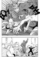 ドラゴンピース : チャプター 1 ページ 14