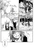 kaldericku : チャプター 3 ページ 10