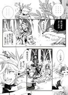 kaldericku : Capítulo 3 página 11