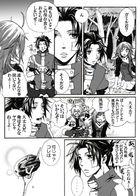 kaldericku : チャプター 3 ページ 14