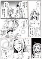 kaldericku : チャプター 3 ページ 16