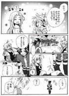 kaldericku : チャプター 3 ページ 17