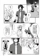 kaldericku : チャプター 3 ページ 18