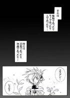 kaldericku : チャプター 3 ページ 1