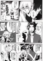 kaldericku : チャプター 3 ページ 24