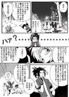 kaldericku : チャプター 3 ページ 33