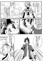 kaldericku : チャプター 3 ページ 34