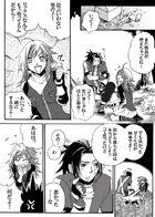 kaldericku : チャプター 3 ページ 39