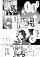 kaldericku : チャプター 3 ページ 42