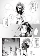 kaldericku : チャプター 3 ページ 44