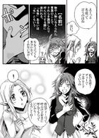kaldericku : チャプター 3 ページ 48
