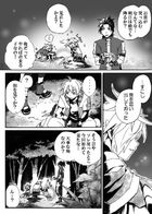 kaldericku : チャプター 3 ページ 51