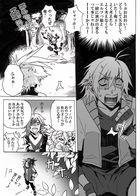 kaldericku : チャプター 3 ページ 55