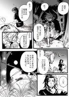kaldericku : Capítulo 3 página 58