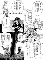 kaldericku : チャプター 3 ページ 59