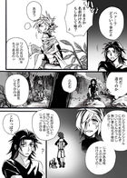 kaldericku : Capítulo 3 página 60