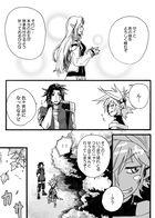 kaldericku : チャプター 3 ページ 64