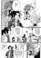 kaldericku : チャプター 3 ページ 65