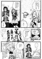 kaldericku : チャプター 3 ページ 69
