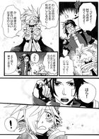 kaldericku : チャプター 3 ページ 71