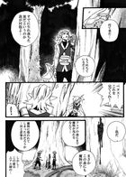 kaldericku : Capítulo 3 página 75