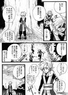 kaldericku : チャプター 3 ページ 76
