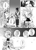 kaldericku : Capítulo 3 página 7