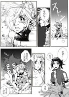 kaldericku : チャプター 3 ページ 8