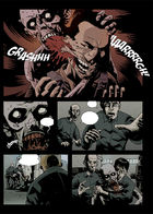 UNDEAD TRINITY : Chapitre 2 page 8