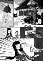 Revenge : Chapitre 1 page 5