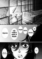 Revenge : Chapitre 1 page 14