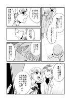 夜明けのアリア : チャプター 5 ページ 45