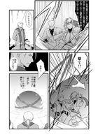 夜明けのアリア : チャプター 5 ページ 47