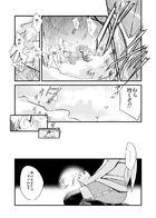 夜明けのアリア : チャプター 5 ページ 50