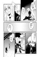 夜明けのアリア : チャプター 5 ページ 51