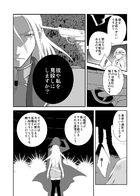 夜明けのアリア : チャプター 5 ページ 61
