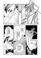 夜明けのアリア : チャプター 5 ページ 63
