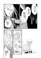 夜明けのアリア : チャプター 5 ページ 64