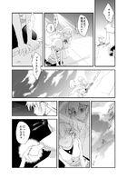 夜明けのアリア : チャプター 5 ページ 67