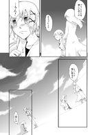 夜明けのアリア : チャプター 5 ページ 68