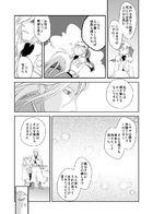 夜明けのアリア : チャプター 5 ページ 69