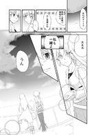 夜明けのアリア : チャプター 5 ページ 73