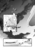 夜明けのアリア : チャプター 5 ページ 1