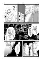 夜明けのアリア : チャプター 5 ページ 3
