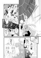 夜明けのアリア : チャプター 5 ページ 15