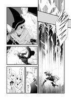 夜明けのアリア : チャプター 5 ページ 17